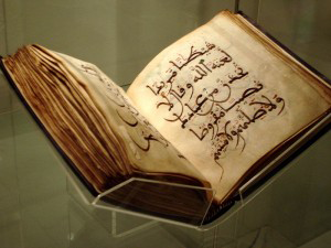 An image of an Islamic Text