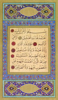 An image of Islamic Scripture
