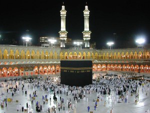 An image of the Kabba