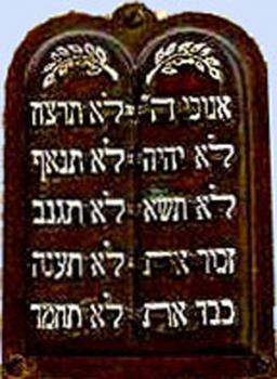 An image of Jewish Luhoth