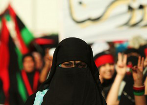 A photo of a libyan woman in a niqab