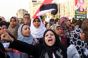 A photo of Women protesting in Tahir Square